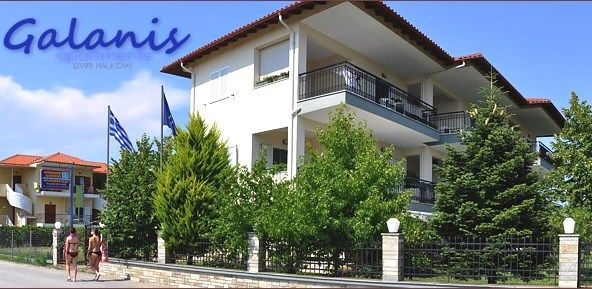 Galanis Apartments